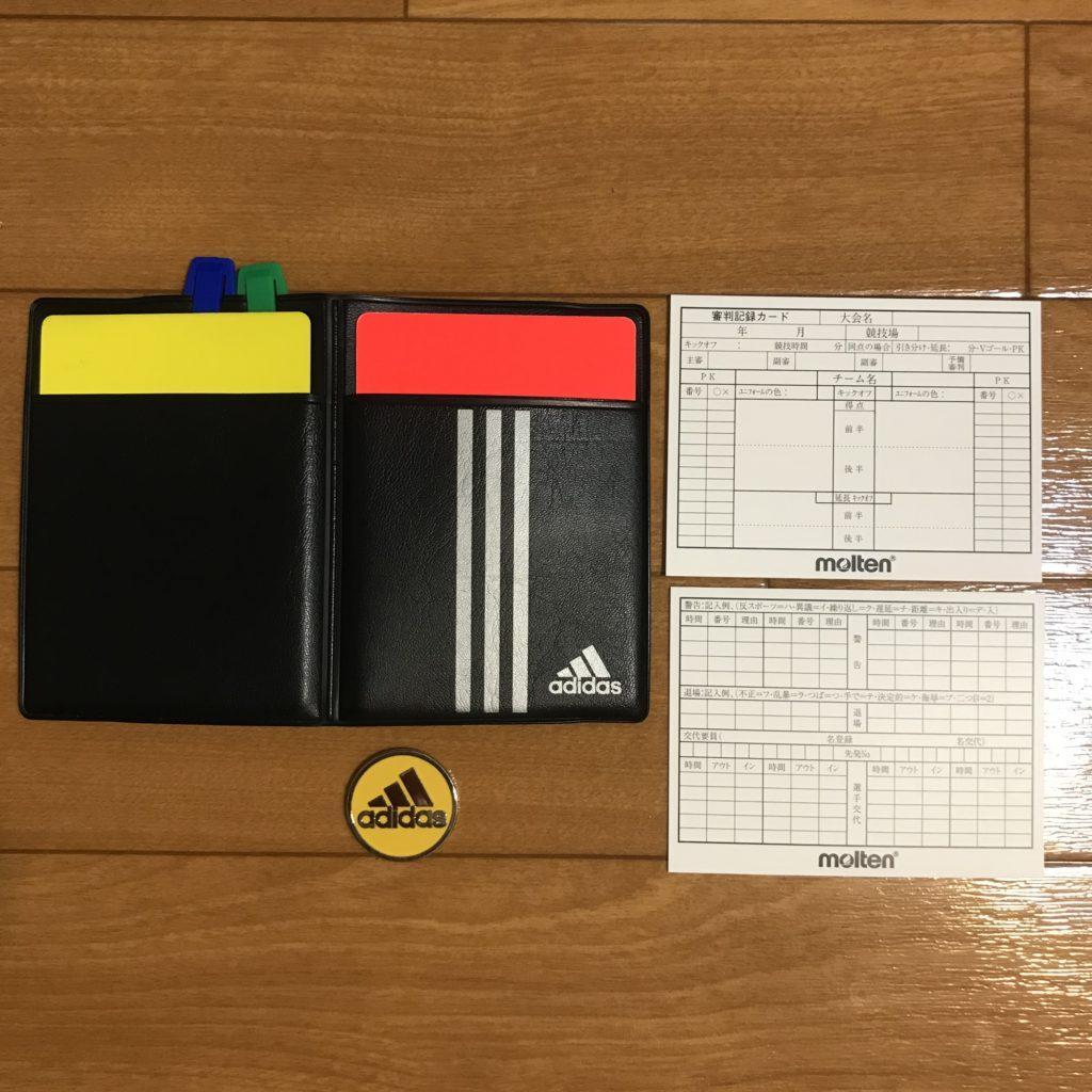 カードと記録用ノート